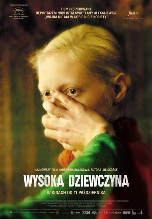 Wysoka dziewczyna - plakat filmu