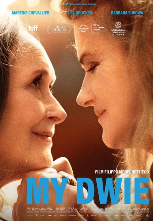 Plakat filmu My dwie